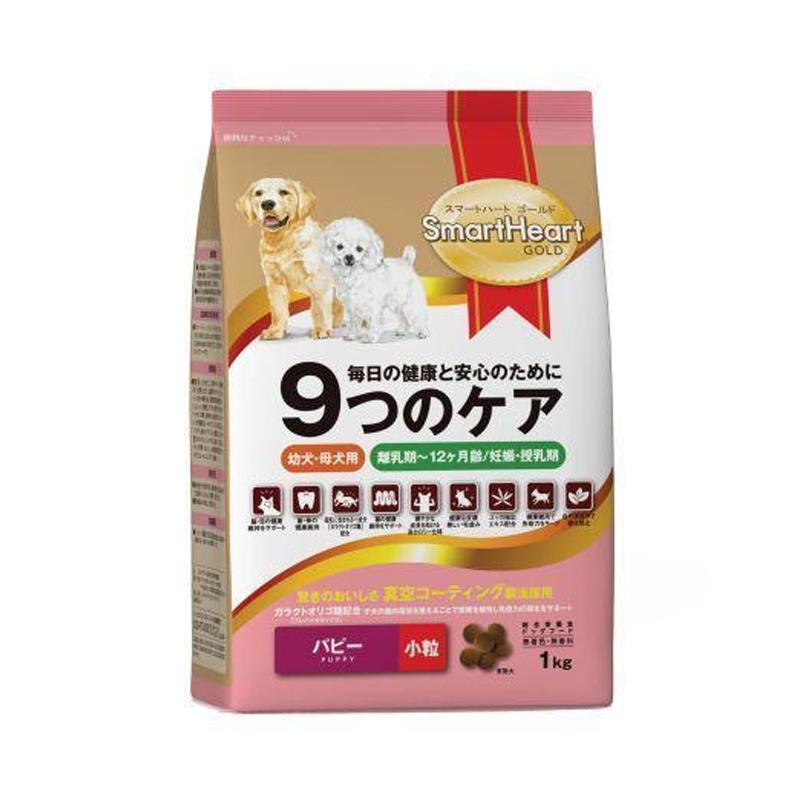 Thức ăn hạt giá rẻ chất lượng tốt cho cún. Cam kết 100% hàng chính hãng